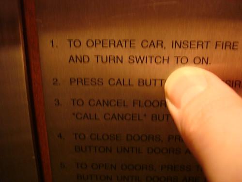 2. Press Call Butt