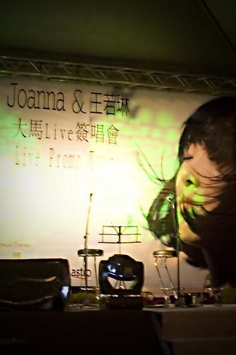 joanna1