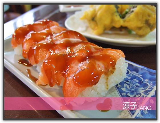 田村壽司小菜 日式料理01