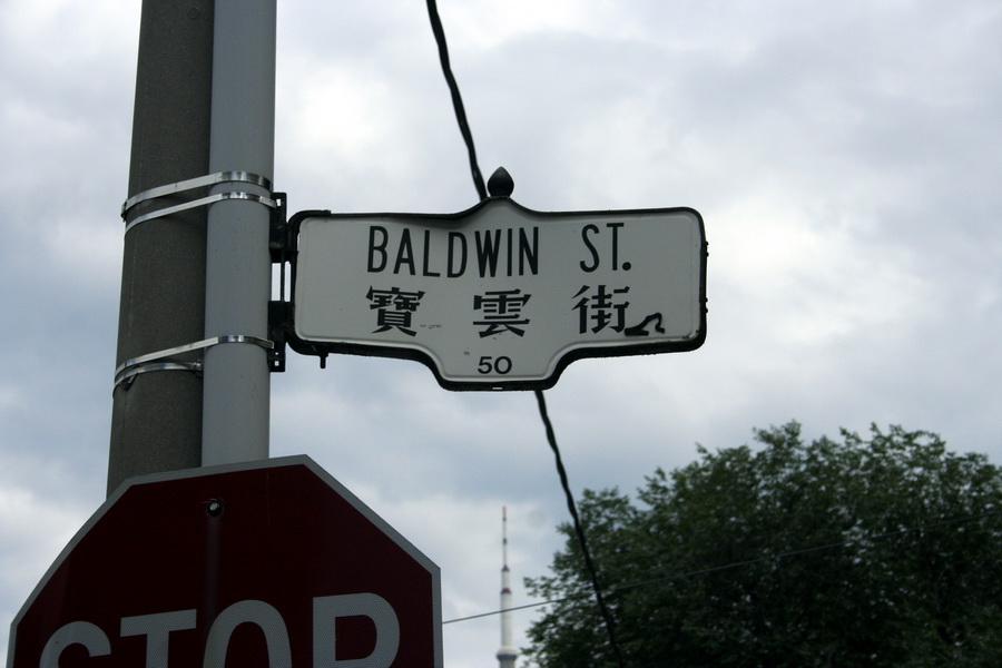 Street sign
