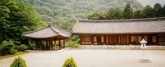Korean Buddhist Temple, Korea (Dragonflytography) Tags: temple buddhist buddhism courtyard korean southkorea buddhisttemple inthemountain topofthemountain dragonflytography buddhistshome