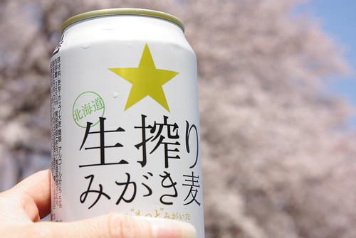 ビール最高~♪