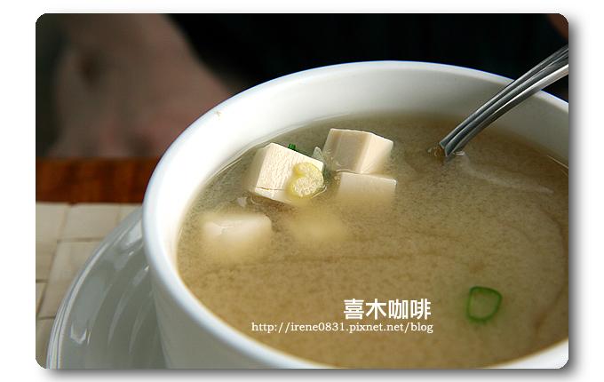 090417_05_喜木咖啡
