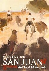 Cartel San Juan 1998