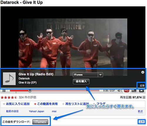 YouTube - Datarock - Give It Up