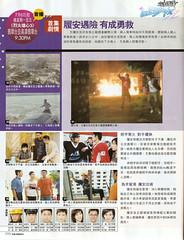 tvb_weekly_627_08