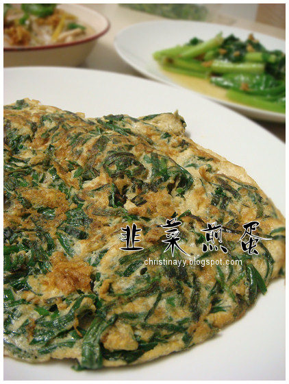 Home-cooking: Fried Omelette with Garlic Chives