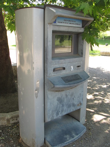 Ancient Greek ATM
