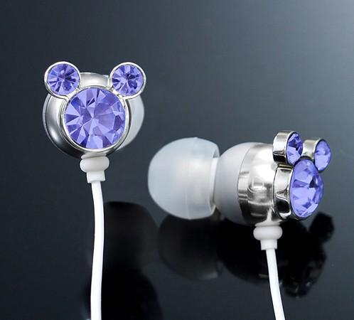 3774130701 dbca4e1ccc Cool Headphones