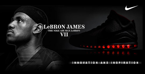 Nike Air Max LeBron  VII WebCast Announcement