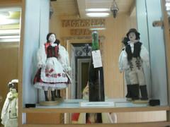 Bambole in costume szekely a Cluj, Ristorante Agape