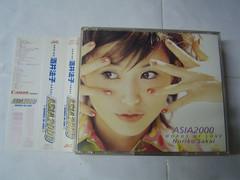 原裝絕版 2000年 酒井法子 ASIA 2000 WORDS OF LOVE 雙CD 中古品