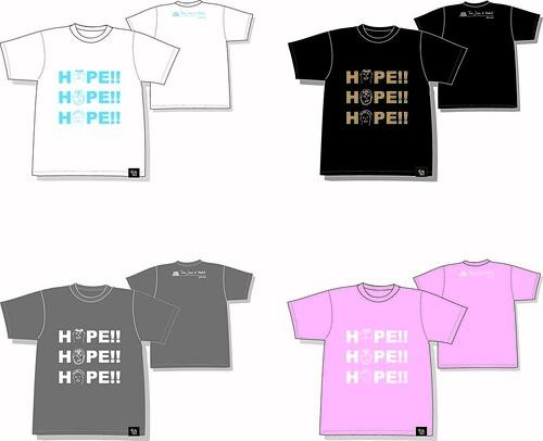 hope   WH,BK,BL,PI