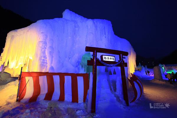 2009北海道-D4-7-層雲峽冰瀑慶典_06.jpg