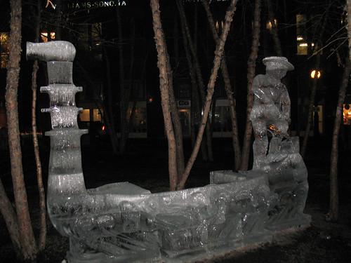 Ice Gondola