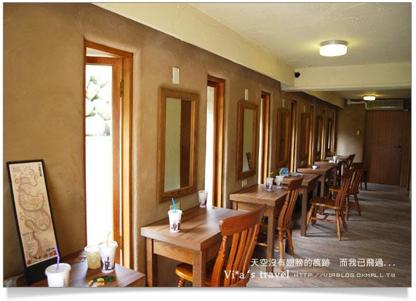 【苗栗景觀餐廳】天空之城‧用餐及室內景觀篇(part II)