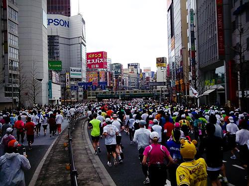 Tokyo Marathon course.  Amazing
