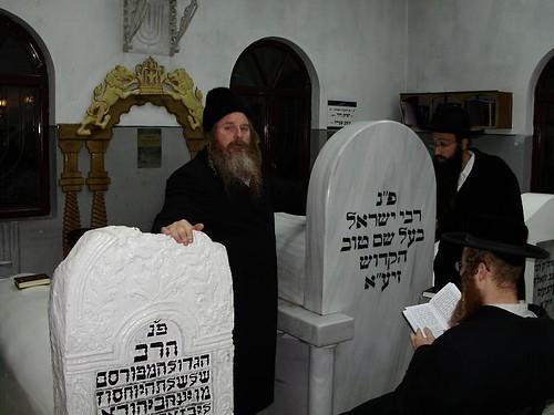 Kever Baal Shem Tov