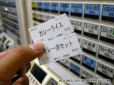Lunch coupons purchased from vending machines - thats how most restaurants operate in Japan