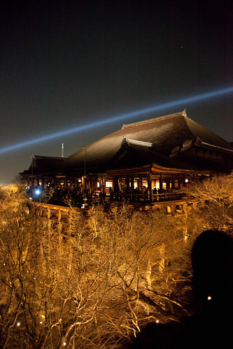 Giant temple at night