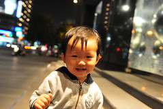 DSC_9934 (anselwu) Tags: march toddler 2009 ansel