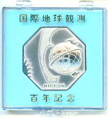Polar year medal ak03m2