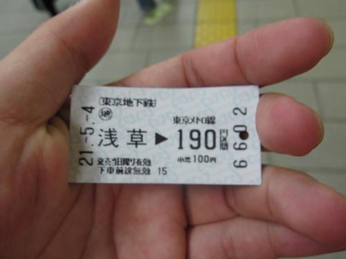 Tokyo Metro ticket