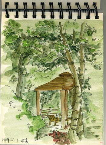 090501眷村內公園一角
