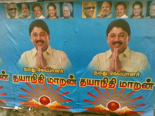 DMK Poster 1: Dayanidhi Maran