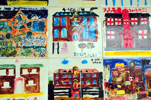 Drawings, Changyeong Elementary School