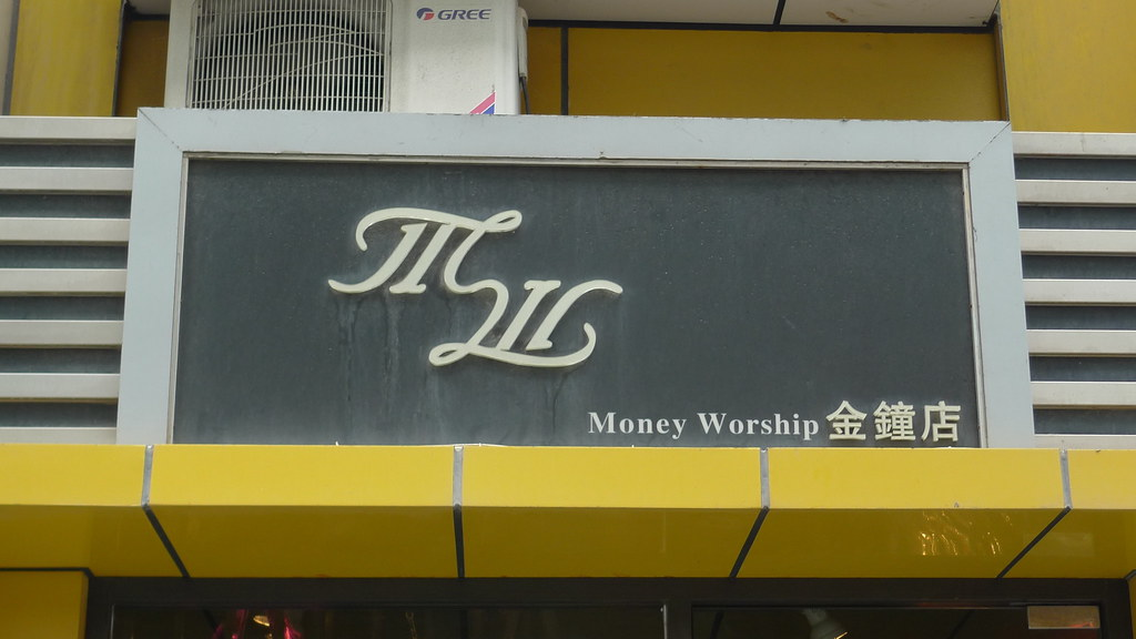 Money Worship