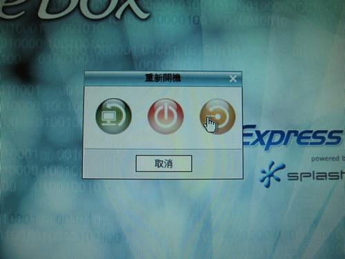 ebox - 38