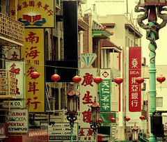 SF Chinatown. (ShanLuPhoto) Tags: sanfrancisco california street travel usa america chinatown bayarea       larten   loolooimage
