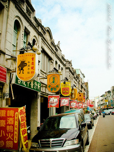台南新化巴洛克風格歷史建築|新化老街