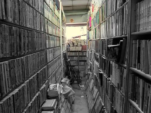 破落舊書店之春