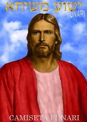jesus cristo ceu azul nome aramaico
