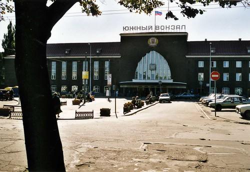 South Station, Kaliningrad 2003 Южный вокзал ©  sludgegulper
