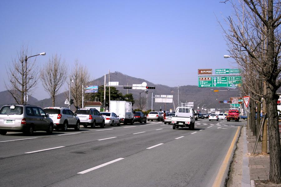 Gongju City