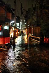 Tatsumibashi Bridge (ShinChan831) Tags: street japan landscape kyoto traditional gion nignt