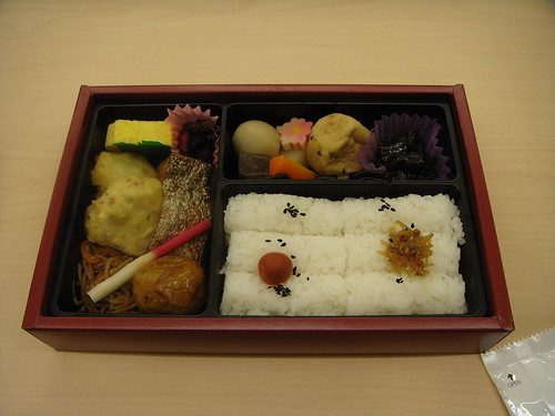 Authentic Bento Box