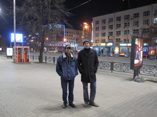 Саня и Дима ©  utype