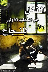 (UNIQUE 92) Tags: lebanon design photo islam arab ramadan  qatar