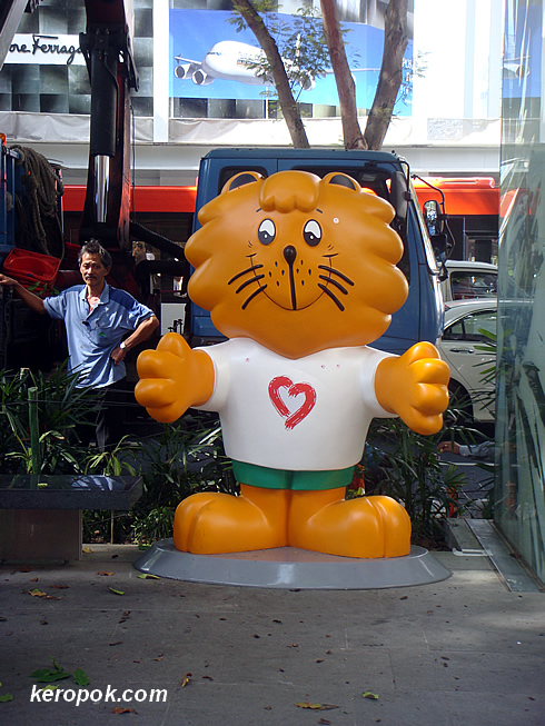 Singa the Courtesy Lion