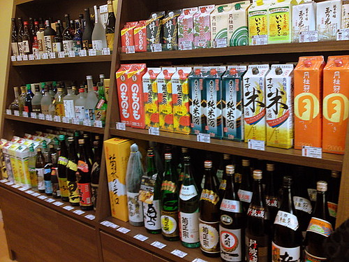 All kinds of sake!