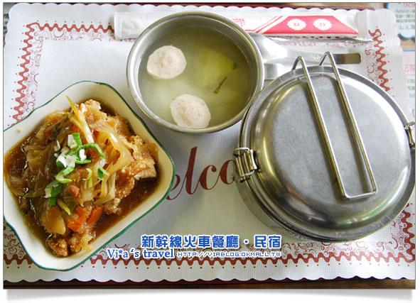 【台中縣餐廳】火車民宿餐廳~新幹線列車站民宿-Via's旅行札