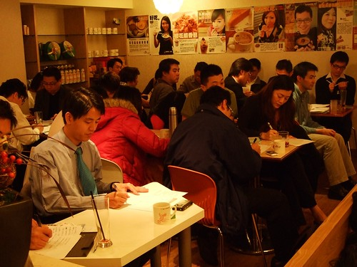 你拍攝的 20090427eComing-果子咖啡114.JPG。