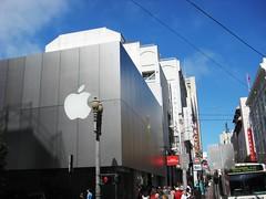 The City (bs_gif) Tags: sanfrancisco california city usa computer downtown ipod applestore muni marketstreet 50 iphone flagship ellisstreet onestocktonstreet