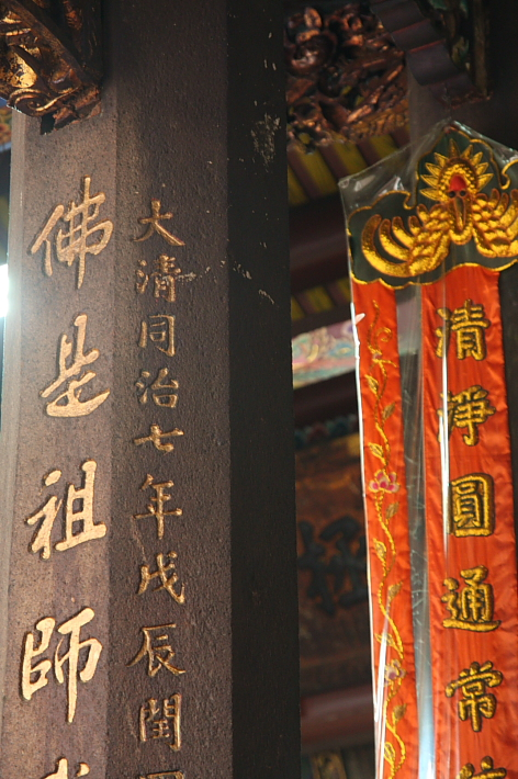 萬華清水巖025