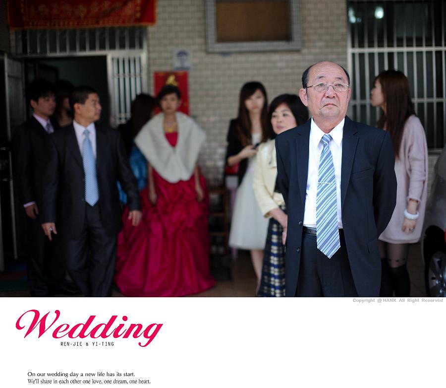 婚禮紀錄 / 仁傑&怡婷
