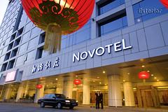 ノボテル シンチャオ 北京